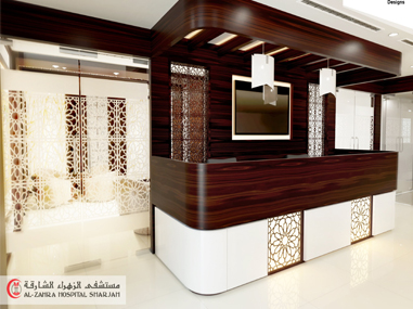al zahra hospital interior designs for thikka loungue