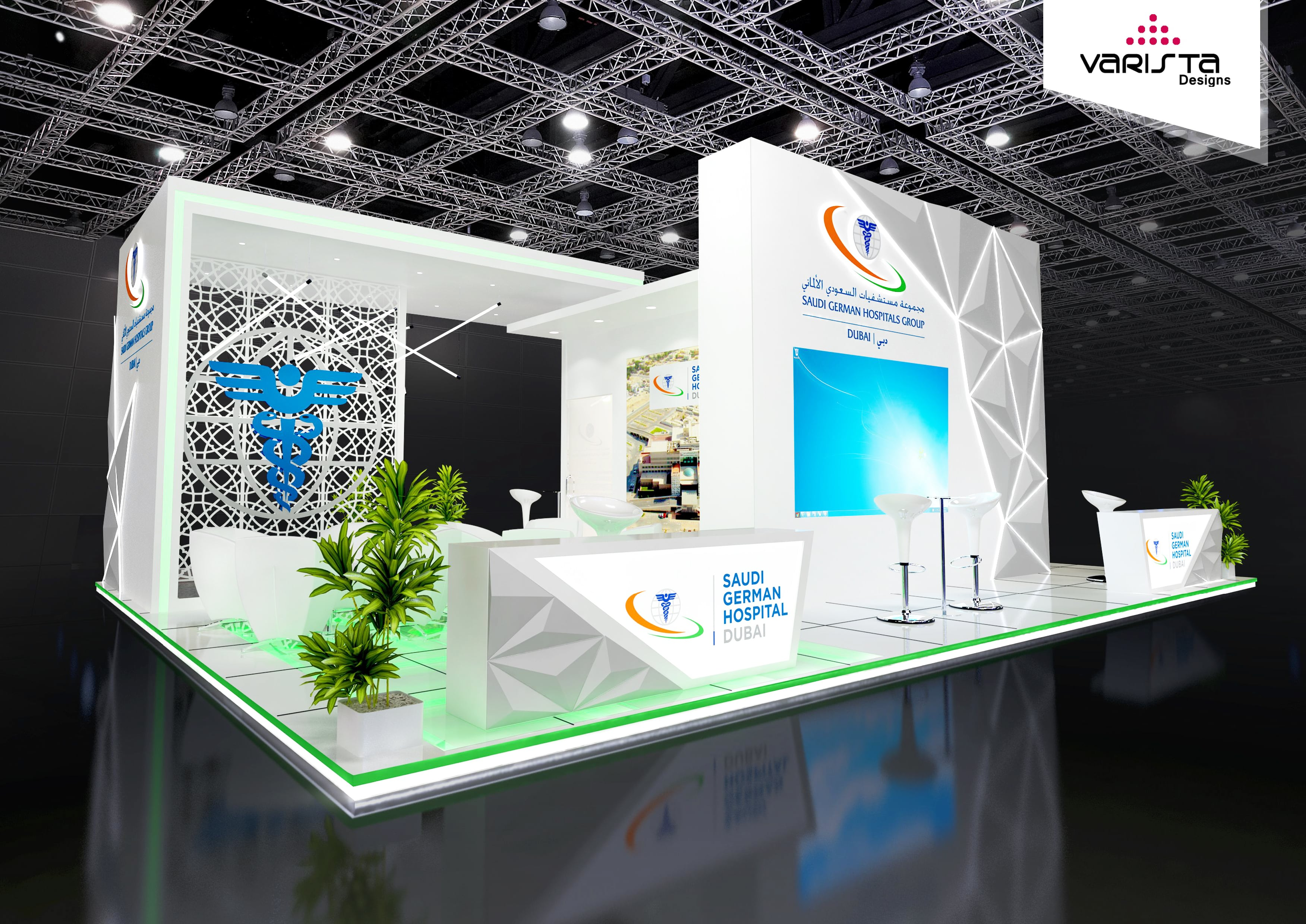 Exhibition Stand Design Decor : Get free designs proposal for exhibition booth interior design